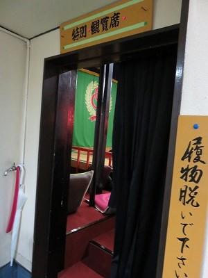 kikawa40.jpg