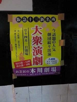 kikawa47.jpg