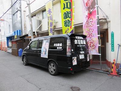 kikawa55.jpg