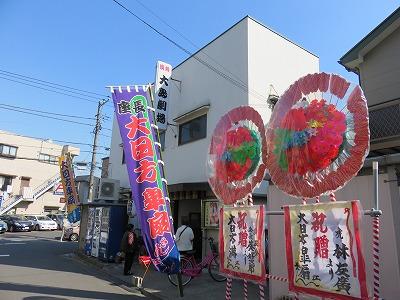 ooshima_waka03.jpg