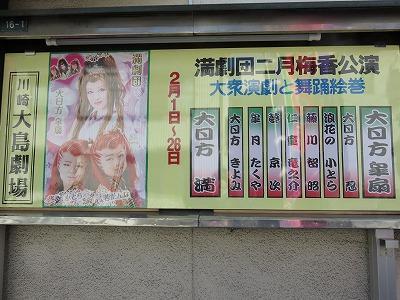 ooshima_waka05.jpg