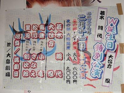 ooshima_waka07.jpg