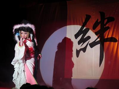 ooshima_waka17.jpg