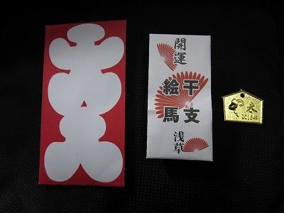 ooshima_waka41.jpg