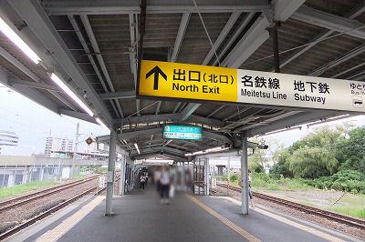 suzuran03.jpg