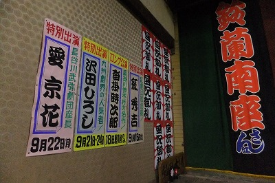 suzuran33.jpg