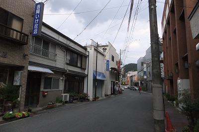 yamato10.jpg