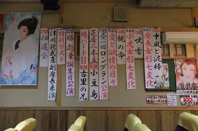 yamato40.jpg