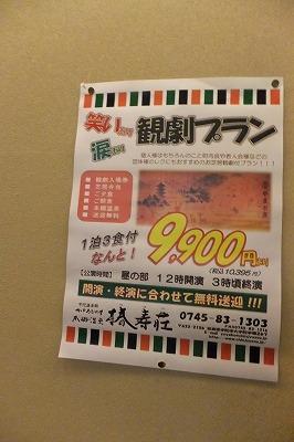 yamato43.jpg