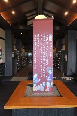 yunokura13.jpg