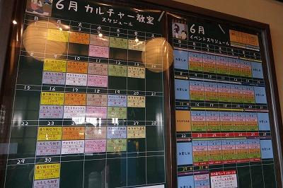 yunokura15.jpg
