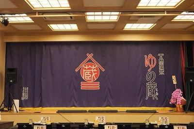 yunokura33.jpg