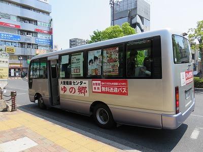 yunosato03.jpg