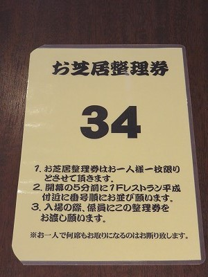 yunosato07.jpg
