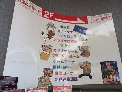 yunosato10.jpg