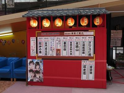 yunosato12.jpg