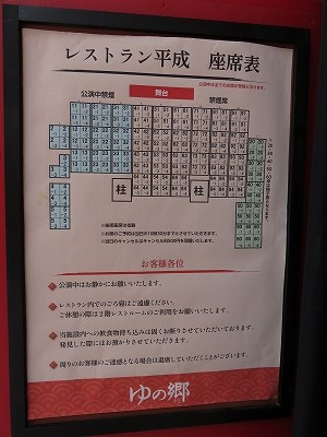 yunosato19.jpg