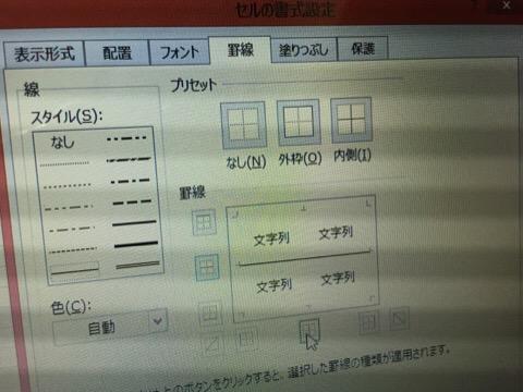 line01212.jpg