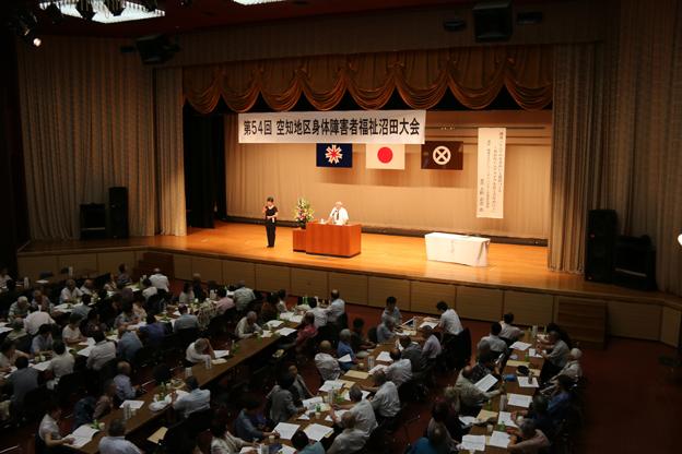 20150806福祉大会