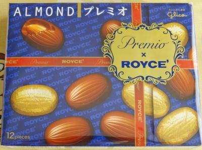 アーモンドプレミオ