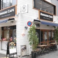 Burger Grill Fukuyoshi1