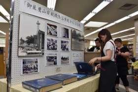 藤岡市立図書館日航機事故展示コーナー