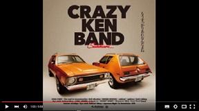 クレージーケンバンドがニューアルバムをプロモート