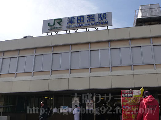 JR総武線津田沼でのリポート002
