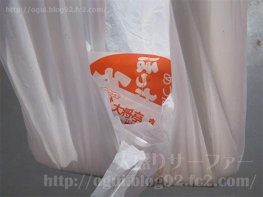 ほっかほっか大将亭のお弁当袋007