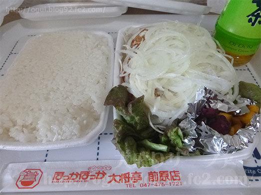 ほっかほっか大将亭からマヨ弁当010