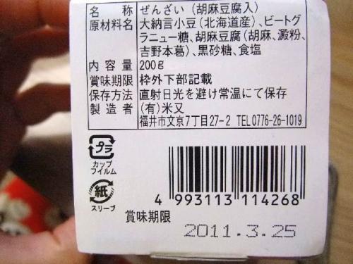 DSCF2310.jpg