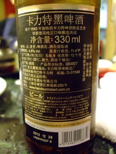 DSCF6046.jpg