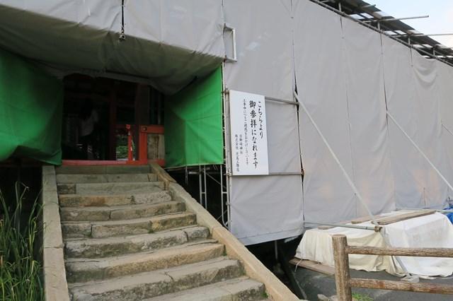 山陰の旅4 日御碕灯台 (10)