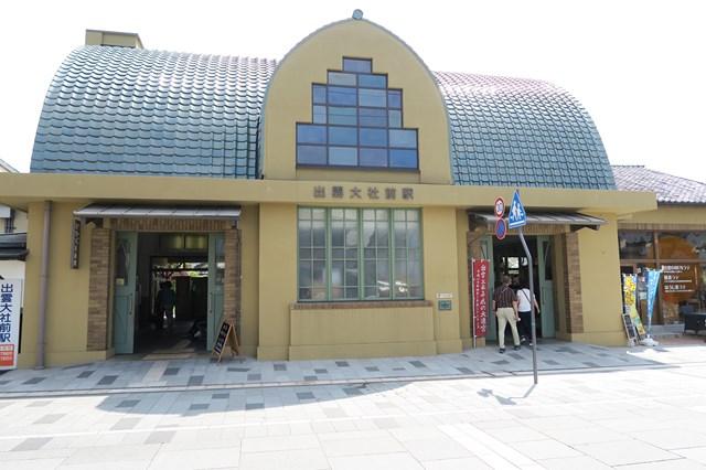 山陰の旅10 一畑電鉄 大社駅 (1)