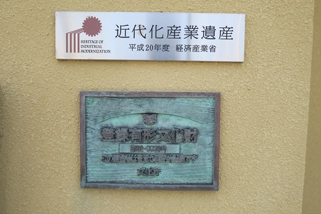 山陰の旅10 一畑電鉄 大社駅 (2)