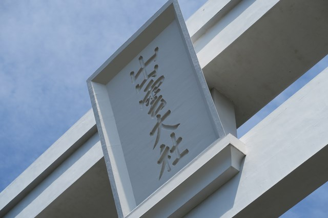山陰の旅10 一畑電鉄 大社駅 (13)