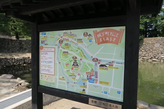 山陰の旅11 松江城 (2)