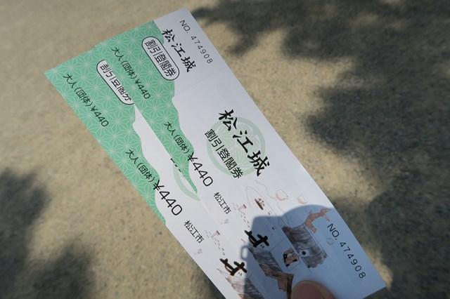 山陰の旅11 松江城 (11)