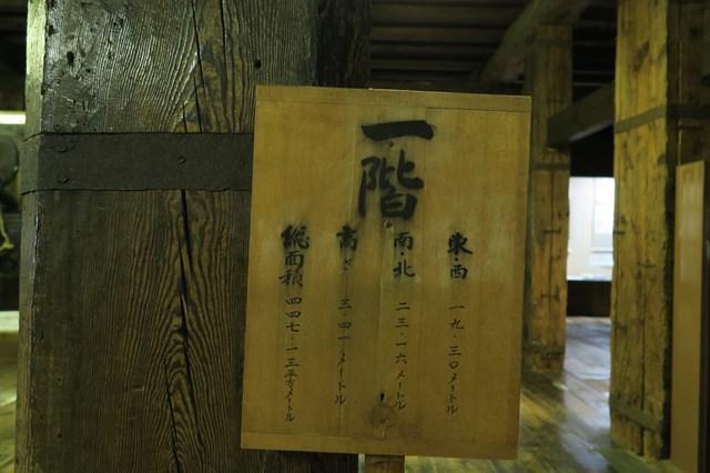 山陰の旅11 松江城 (14)