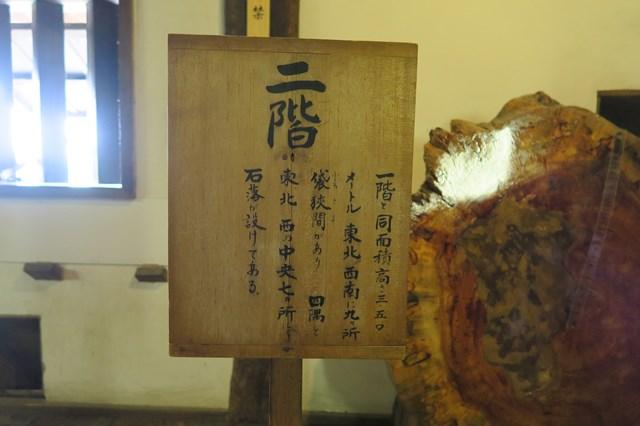 山陰の旅11 松江城 (15)