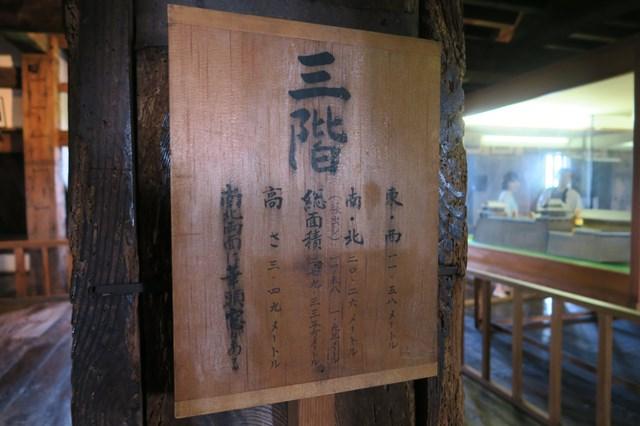 山陰の旅11 松江城 (16)
