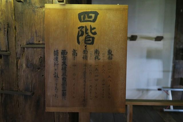 山陰の旅11 松江城 (17)
