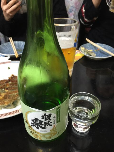 2015_nn_shin_007.jpeg