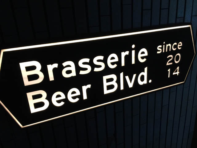 brasserie_006.jpg