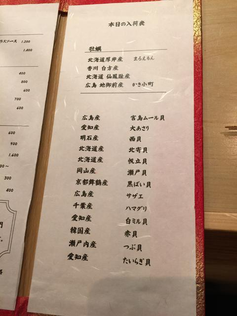 dontuki_012.jpeg