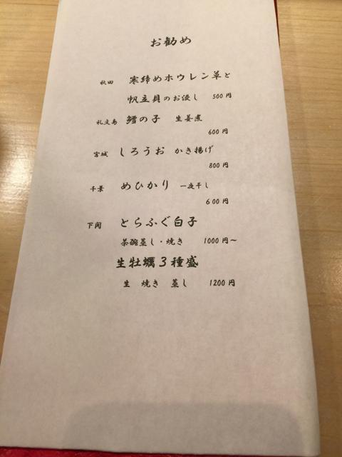 dontuki_016.jpeg