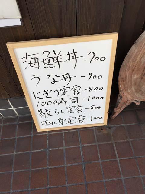 fukufukusushi_002.jpeg