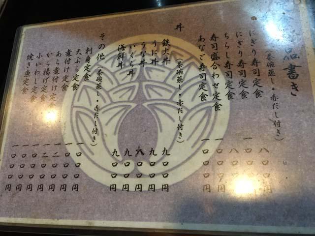 fukufukusushi_003.jpeg