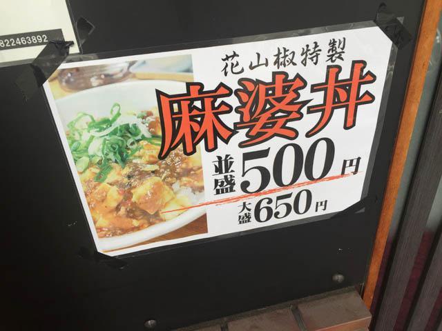 hanasannsyo_nakahiro_031.jpeg