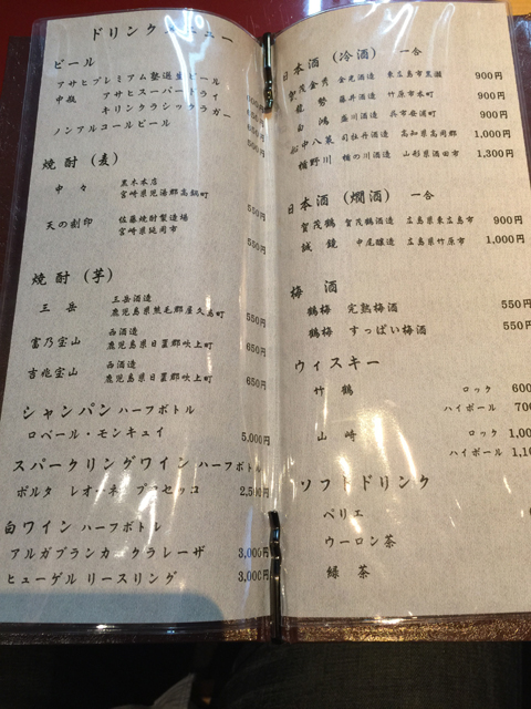 inaho_006.jpg